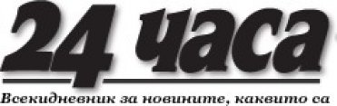 Logo-24[1]_29105