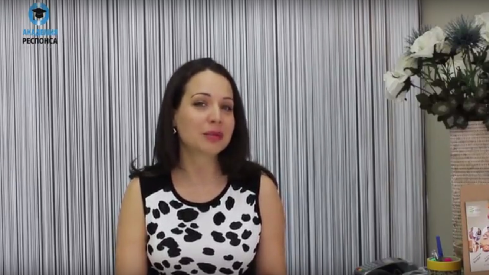 Академия Респонса – Здравословното хранене – Мода или необходимост? – 22.01.2015