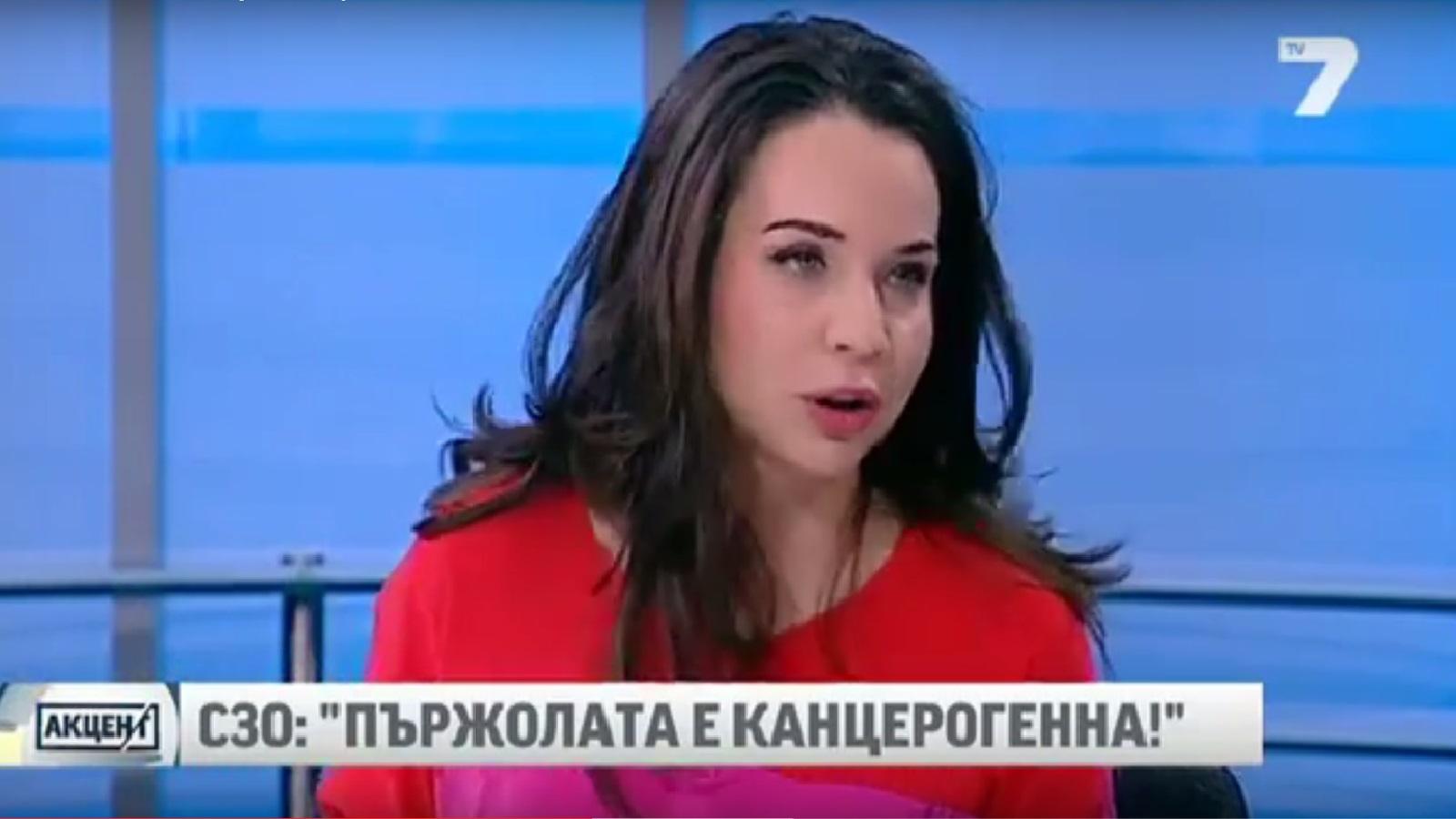 ТВ7 – Акцент – СЗО иска да обяви месото за опасно – 03.11.2015 г.