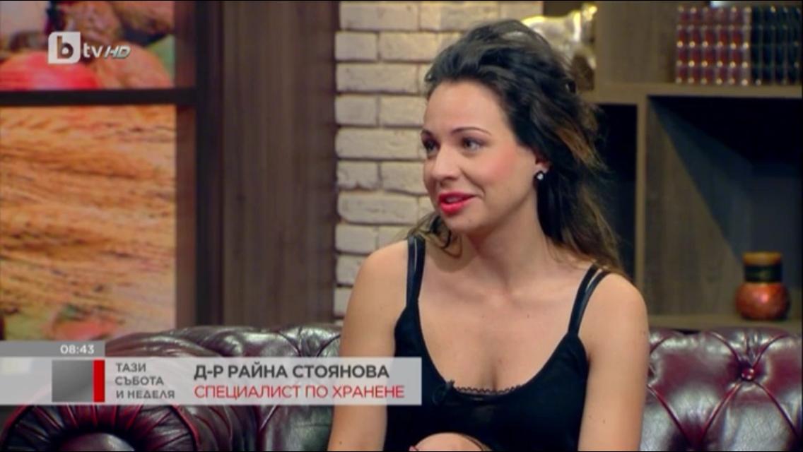 "Орторексия – bTV, ""Тази неделя"", 02.10.2016"