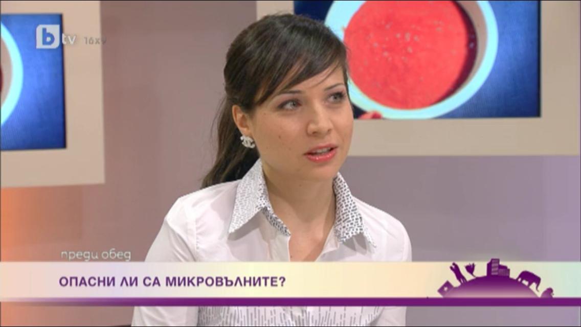 """Храната в микровълновите фурни – bTV """"Преди обед"""" 18.02.2013"""