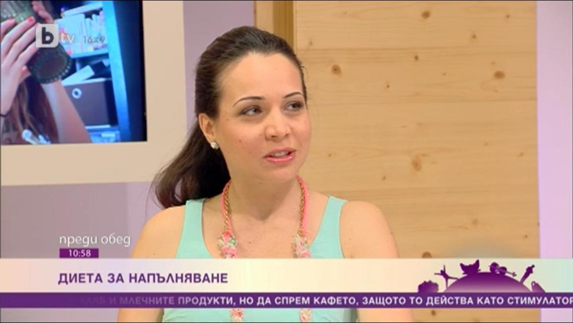 """Диета за напълняване – bTV """"Преди обед"""", 17.06.2013"""