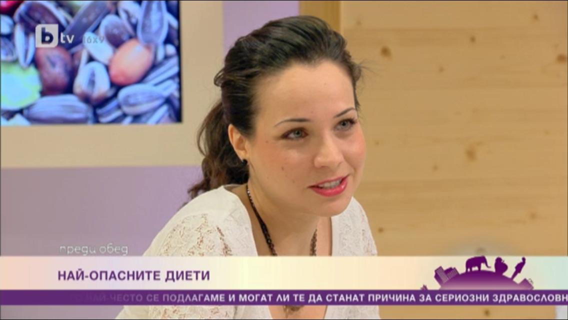 """Най-опасните диети – bTV """"Преди обед"""", 14.01.2013"""